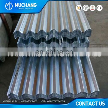 cheap corrugated steel roof galvanized roofing