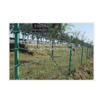 Barbed Wire Factory