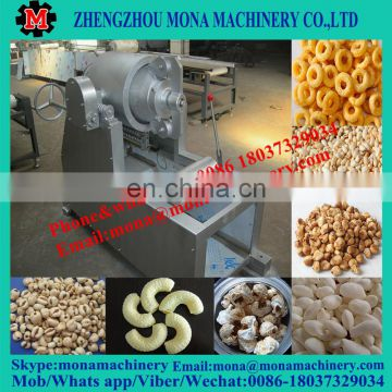 Grain airflow puffed rice machine Popcorn machine