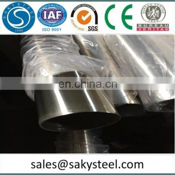 new product stainless steel round pipe price list
