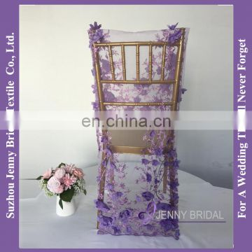 C448B wedding chair cover pattern purple chair covers chair covers wholesale china