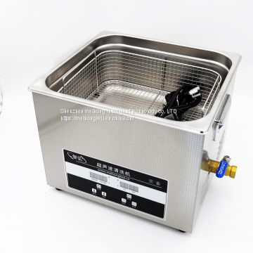 Ultrasonic Cleaning Machine 10L Electronic Components Glasses Lab Hardware Small Parts PCB Board Ultrasound Bath Washer