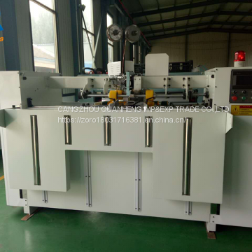 QHS-2500D Double Servo Folding Stitching Machine