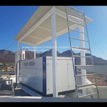 AQUAOSMO atmospheric water generator 1000 liters for per day