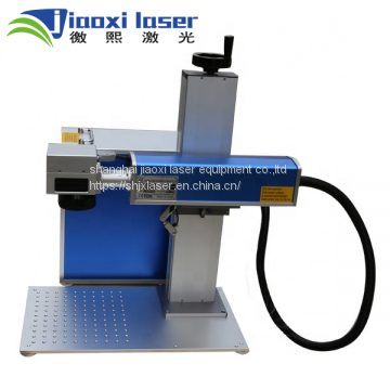 Jiaoxi 20W Metal / steel / gold / silver / logo / PCB / keyboard split type fiber laser marking machine