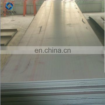 Alibaba Factory Supplier Used Steel Plate Scrap For Sale