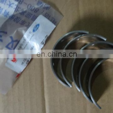BK2Q 6333 BAA for transit V348 genuine part main bearing 1738588