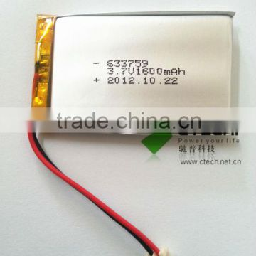 Li-polymer battery LP633759 3.7V 1600mAh
