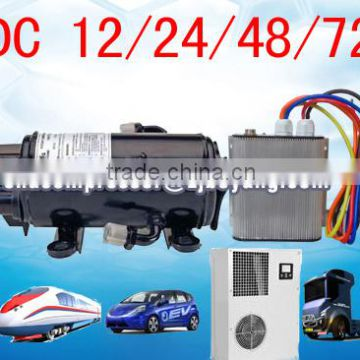 12v ac compressor for trucks outdoor portable air conditioner auto 12v ac compressor for trucks outdoor portable air conditioner auto roof mounted air locomotive cabinet publicscrutiny Images