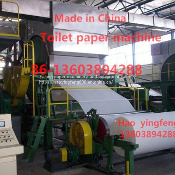 Type 787 and 1092 small toilet paper machine, toilet paper machine price