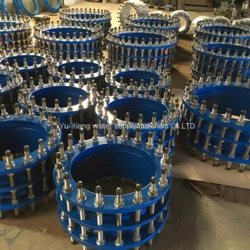 Ductile iron valve fittings flexible mechanical dismantling joint