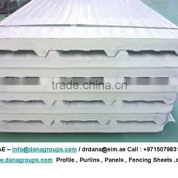 Corrugated Fire rated Sandwich Panel Supplier in UAE , Oman
