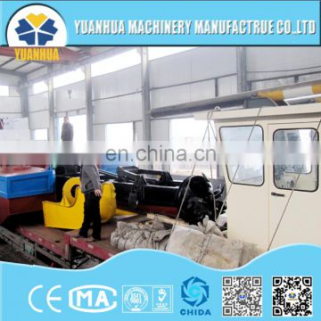 14 inch small cutter suction dredger sand dredge machine