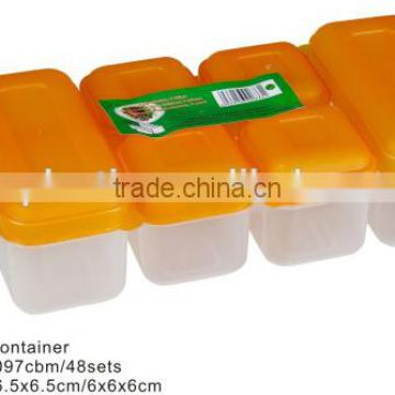 6pcs Min Plastic Storage Box/Plastic Storage ContainerTH-112