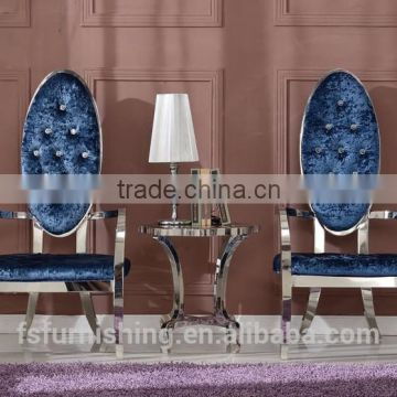 fs 019 elegant fancy decoration living room leisure chair single chair visitor hotel room bedroom chair