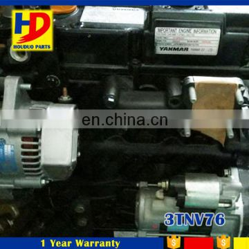3TNV76 3TNE76 3TNA76 3D76 3TN76 Diesel Engine Assembly