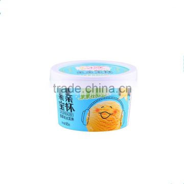 ice cream cups,disposable paper cups