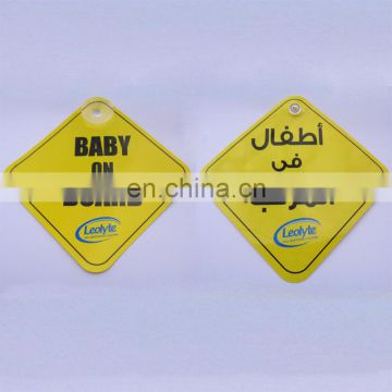 Plastic Baby On Board Car Sign