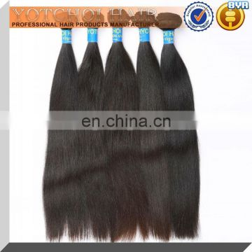 Alibaba 9 years gold supplier competitive price double drawn wholesale virgin hair
