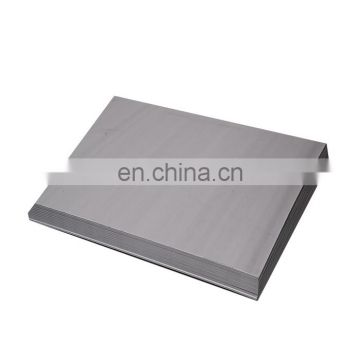 good price aisi 317L stainless steel sheet