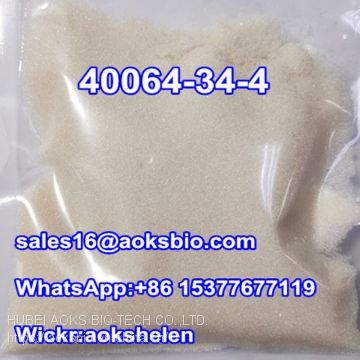 40064-34-4,40064-34-4,40064-34-4 / 4,4-Piperidinediol hydrochloride China supplier