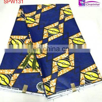 african super wax fabrics SPW128