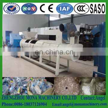 PET bottle cleaning and recycling machine/PET cleaning machine line/PET bottle crushing washing drying recycling line