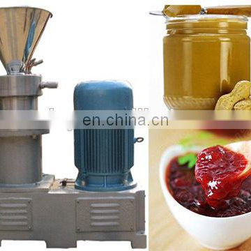 Cashew butter milk making machine