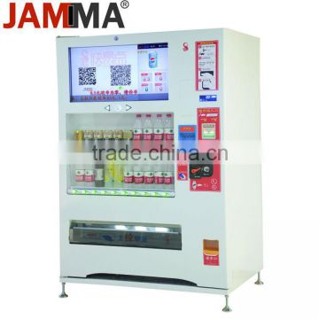 350 to 600 pcs storage capacity vending machine indoor playground equipment ice cream vending machine