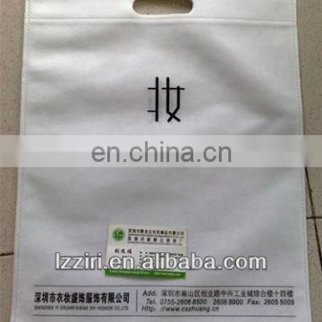 Heat seal die cut non woven ultrasonic bag