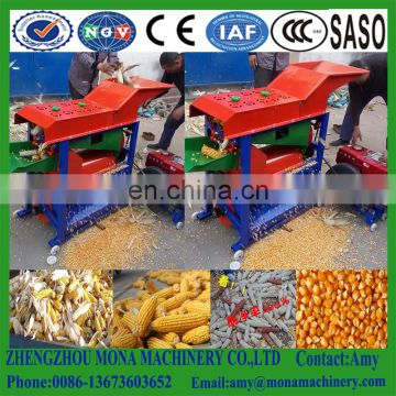 Combined high quality corn thresher machine|maize thresher machine|corn thresher and sheller machine for sale