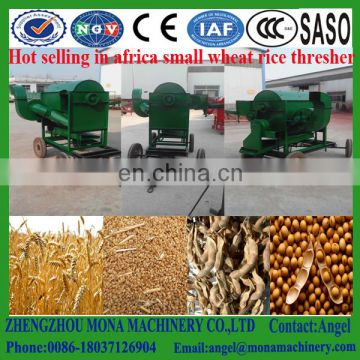New type multi functional corn maize peeler and thresher for sale