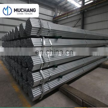 Factory direct price iron gi pipe and ms steel pipe