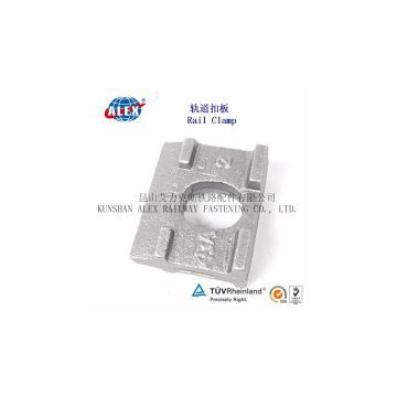 Railway Clamp Plate For Rail Track, Customized Railway Clamp Plate, Fastening Railway Clamp Plate