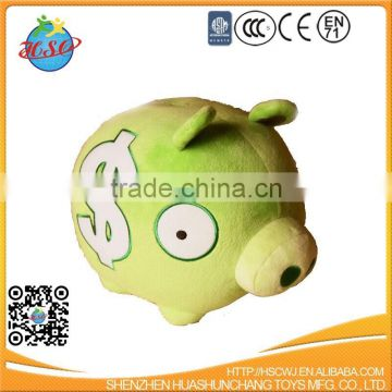 plush animal piggy bank