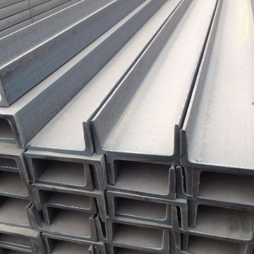Stainless U Channel 80x40x2.5mm Galvanized