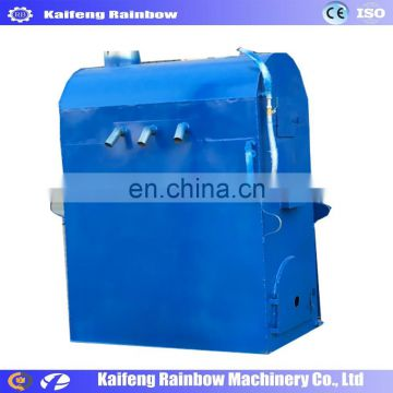 commercial use edible Mushroom Compost mixing Machine