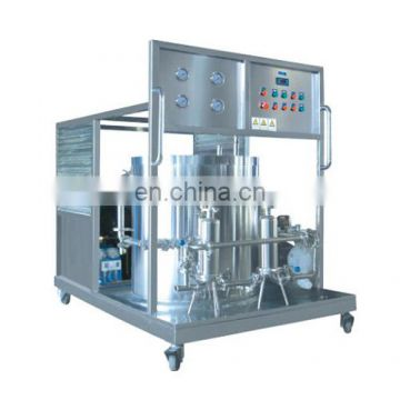 HOT Perfume Filter Freezing Perfume Making Equipment Perfume Machines