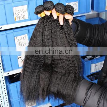 Full Cuticle 6A Natural Color Unprocessed Wholesale 100% Brazilian Sewing Machine Hair Weave For Sale