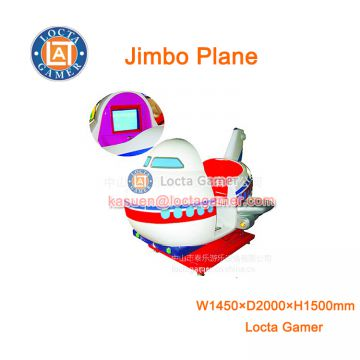 Zhongshan Kids Amusement rides video screen Jimbo plane kiddie rides