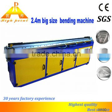 High Point automatic record press machine bending machine made in china