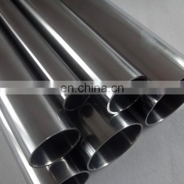 a213 tp316l seamless stainless steel tube
