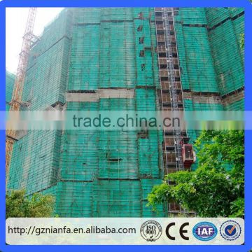 Guangzhou construction safety netting/building safety net/scaffold safty netting (Guangzhou factory)