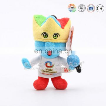 Dongguan toys factory & China dongguan plush toys manufacturers