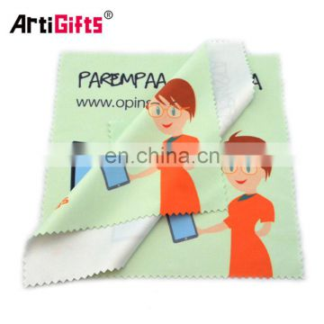 Wholesale micro fiber eyeglass polish cloth