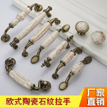 Dali stone - grain ceramic handle classic high - grade European garden cabinet drawer drawer door handle antique Chinese