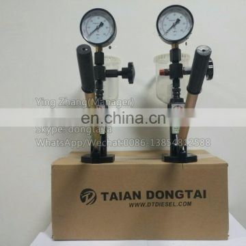 Diesel Fuel Injection Nozzle Tester S60H