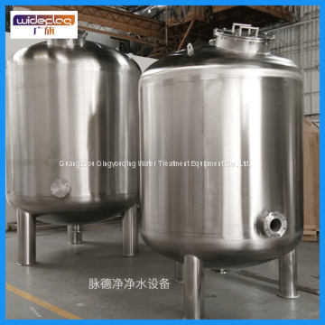 CE certified carbon quartz sand 304 316 stainless steel water filter tank