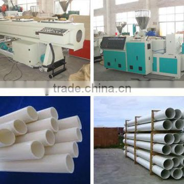Plastic PVC pipe extrusion machine line
