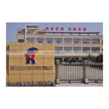 Henan Shangcheng Erhong Feather Craftwork Co., Ltd.